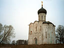 The Church of the Intercession-on-the Nerl at the fortified site Bogoliubovo, The Golden Ring, Moscow.